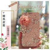 iPhone7 i6S Plus 5.5 S8 Plus S7 Edge Note5 Note4 皮套 附吊飾 手機套 PZ粉百合