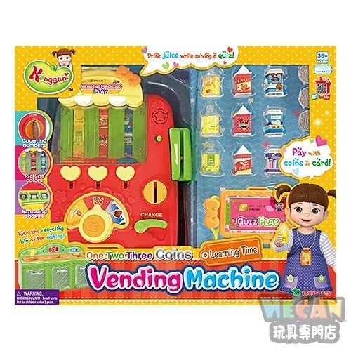 小荳娃娃KONGSUNI 自動販賣機 (YOUNG TOYS) 31048