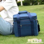保溫飯盒袋子大號手提包加厚牛津布學生鋁箔便當包大容量保冷袋 九折鉅惠
