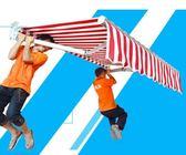 店慶優惠-戶外遮陽棚伸縮式雨棚陽台雨篷鋁合金遮雨棚折疊帳篷手搖停車棚蓬【限時八九折】