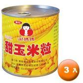 東和 好媽媽 甜玉米粒(易開罐) 340g (3入)/組