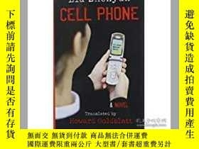二手書博民逛書店2011年劉震雲《罕見》Cell Phone: A Novel