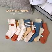 辰辰媽笑臉字母兒童襪子秋冬季加厚毛圈襪男童中筒襪男寶寶襪子 滿天星