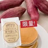 九州Pancake薩摩芋鬆餅粉 200g【限量販售】(效期19.06.03)   ◇九州鬆餅