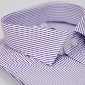 【金‧安德森】紫色條紋窄版長袖襯衫