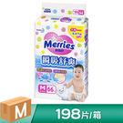 妙而舒 瞬吸舒爽紙尿褲M(箱購66片X3...