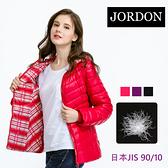 JORDON  302克暖時尚 輕連帽羽絨夾克 441紅酒