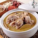元進莊.枸尾雞(1200g/份,共兩份)﹍愛食網