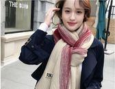 圍脖女 圍巾女韓版百搭學生披肩兩用針織毛線長款加厚少女圍脖套   瑪麗蘇
