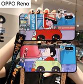 OPPO Reno 標準版 R17 可愛卡通 情侶 斜跨背帶 手機殼 支架 四角防摔軟殼 蠟筆小新 保護殼 AX7 Pro