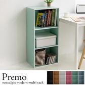收納櫃 置物架 櫃子 收納櫃 書櫃 Q BOX【Q0028】漾采粉嫩三層空櫃(粉綠) 收納專科