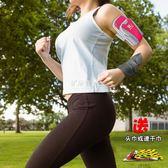 跑步手機臂包男女通用運動健身臂袋蘋果華為手機包腕包臂套裝備『伊莎公主』