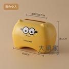 面紙盒 紙巾盒抽紙盒家用客廳餐廳創意可愛卡通茶几紙巾收納盒桌面紙巾筒