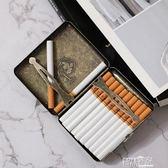 打火機煙盒 二戰復古密封煙盒麥克亞瑟12-20支裝超薄便攜個性金屬煙夾香菸盒【全館九折】
