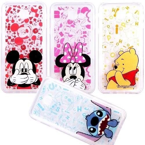 Disney 迪士尼正版授權 4.7吋 iPhone 7/i7 摀嘴系列 彩繪透明手機保護套 軟殼/保護殼/手機套