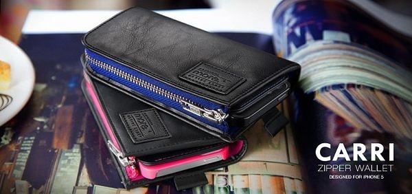 【默肯國際】more.Carri Zipper Wallet 兩件式零錢包款式iPhone 5皮套、保護套