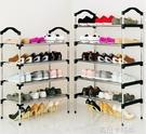 鞋架多層簡易門口家用經濟型收納防塵鞋櫃宿舍鞋架子省空間大學生QM 依凡卡時尚