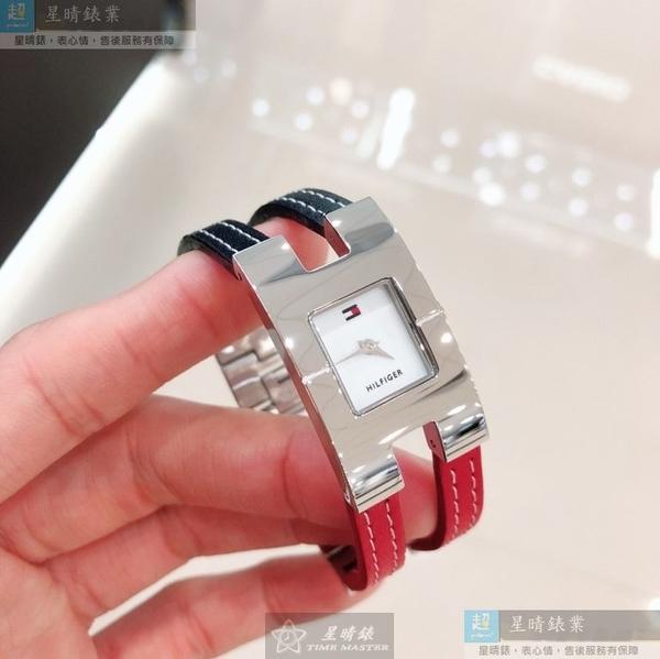 Tommy Hilfiger湯米希爾費格女錶20mm, 24mm白色錶面紅藍相間錶帶