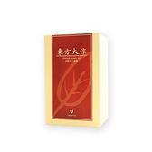 茶包yadoma 臻藏茶系列-宮闈美人專寵茶東方大作