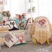 加厚保暖卡通多功能抱枕被子兩用汽車靠墊可愛辦公室午睡毯子枕頭 檸檬衣舍