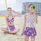 比基尼 比基尼新款女士分體三件套泳衣女士小清新平角帶鋼托沙灘度假泳裝 米蘭街頭
