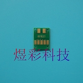 兼容佳能IP7260 IP8760 IX6860