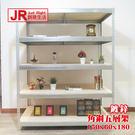 【JR創意生活】鍍鋅 五層角鋼架 150x60x180cm 書架 展示架 置物架 層架 收納架