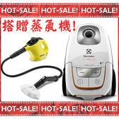 《搭贈滅菌蒸氣機SC1》Electrolux UltraSilencer ZUS4065 / ZUS4065PET 伊萊克斯 靜音吸塵器