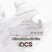 Nike 休閒鞋 Wmns Zoom Air Fire 全白 氣墊 小白鞋 女鞋 復古 【ACS】 CW3876-002