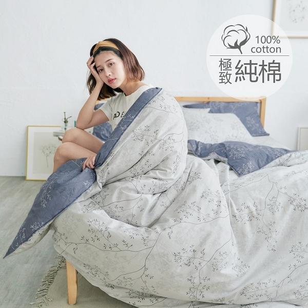 [小日常寢居]#B215#100%天然極致純棉3.5x6.2尺單人床包+舖棉兩用被套+枕套三件組(限2件內超取)台灣製