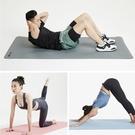 健身墊加厚加寬長雙面專業TPE瑜伽墊防滑初學者運動瑜珈男女  快速出貨