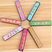 口琴兒童16孔雙排卡通玩具兒童口琴初學樂器幼稚園男孩女孩生日禮物b2 童趣屋