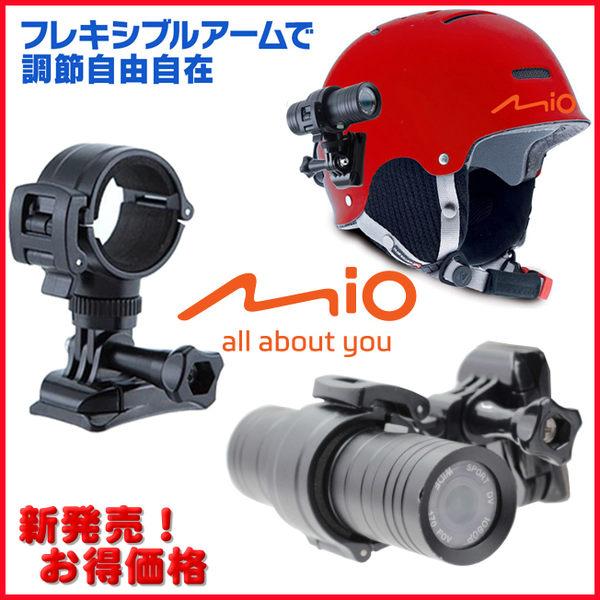 鐵金剛王安全帽行車記錄器支架減震固定座mio MiVue M500 M650 M658 plus機車行車紀錄器車架固定架GOPRO6