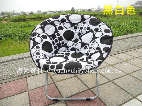 【億達百貨館】20555大號月亮椅 兒童折疊椅 太陽椅 坐椅 懶人沙發椅卡通座椅 寶寶椅 特價~