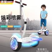 sqnyi善騎帶扶桿自平衡學生成年8-12雙輪兒童兩輪電動代步車 完美YXS