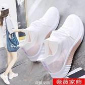 運動鞋 2021小白鞋女鞋子新款透氣2021運動網面百搭春款夏季薄款鏤空白鞋 薇薇