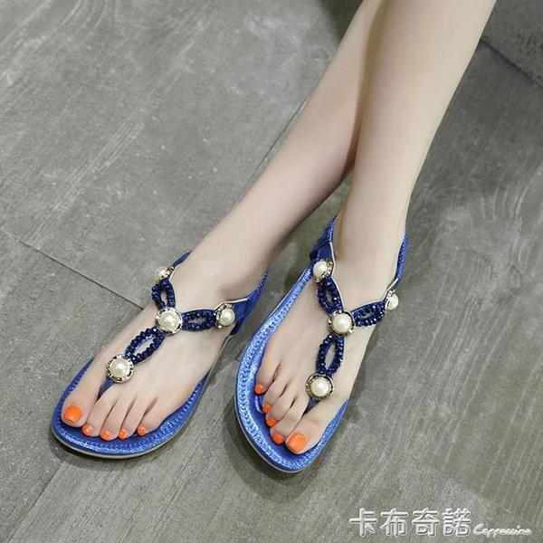 水鑚涼鞋女夏新款波西米亞鑲鑚平底百搭平跟夾趾帶鑚大碼女鞋 卡布奇諾