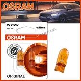 【愛車族】歐司朗 OSRAM 2827NA-02B 12V5W 側燈琥珀色WY5W 公司貨