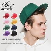 美式休閒素面棒球帽【NQ-B001-1】