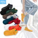 【30A19】shiny藍格子-柔軟舒適運動布標棉短筒女襪