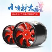 通風扇 排氣扇管道風機排風扇廚房換氣扇6寸強力油煙抽風機衛生間150mm   星河光年DF