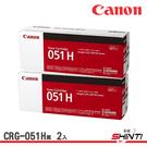 【二入】CANON CRG-051 H 高量原廠黑色碳粉匣 適用LBP162dw、MF267dw、MF269dw