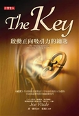 (二手書)TheKey-啟動正向吸引力的鑰匙