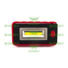 ◤大洋國際電子◢ COB LED維修工作燈 短型 (磁鐵/掛勾) 1013 電池另購