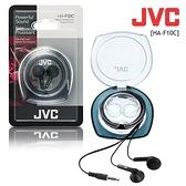 [富廉網] JVC HA-F10C 立體聲耳塞耳機