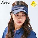 永久原紗型優異紫外線防護 太陽下可有效降溫2.5度C COOL鈦機能鳥眼針織布 輕量眉版+彈性包邊帶