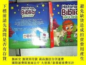二手書博民逛書店HISTORIAS罕見DA BIBLIA PAR A NINAR 【01】Y261116