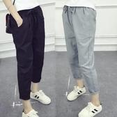 棉麻裤 褲子女小腳哈倫褲2020新款夏裝棉麻運動褲寬鬆學生韓版休閒九分褲