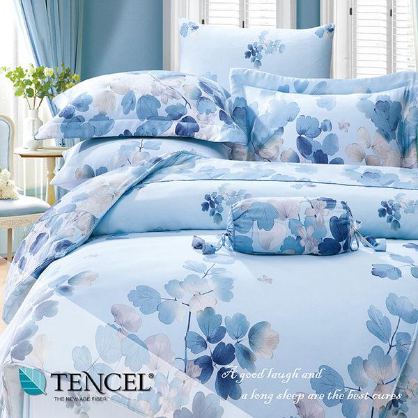 天絲床包兩用被四件式 雙人5x6.2尺 卉影(藍) 100%頂級天絲 萊賽爾 附正天絲吊牌 BEST寢飾