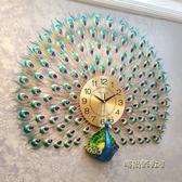 戀妝 孔雀掛鐘客廳歐式鐘錶創意壁掛家用掛錶靜音電子鐘裝飾時鐘MBS「時尚彩紅屋」